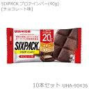 【クーポン利用で更にお値引き】UHA味覚糖 SIXPACKプ