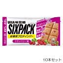 【クーポン利用で更にお値引き】[新パッケージ]UHA味覚糖