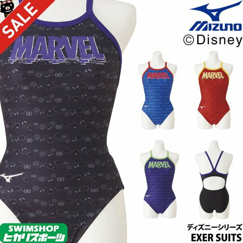競技水着, レディース競技水着 34OFF MIZUNO EXER SUITS U-Fit MARVEL 2019 N2MA9792