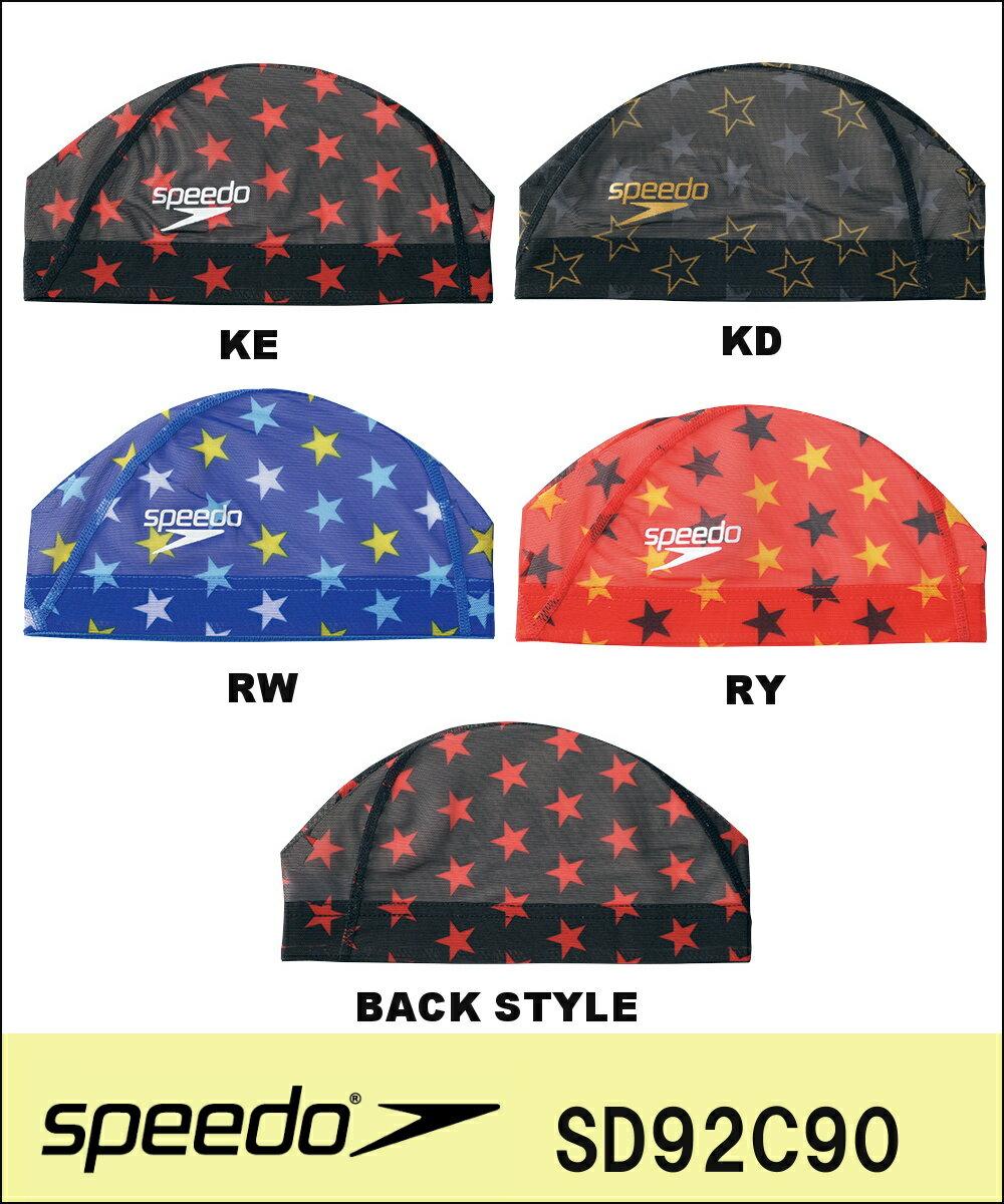 03534c5db72 水泳 スイムキャップ 水泳帽 楽天市場 SWIMSHOPヒカリスポーツの検索結果 ...