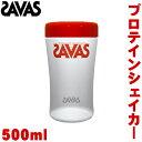 【クーポン利用で更にお値引き】SAVAS ザバス プロテインシェイカー 48009MJ