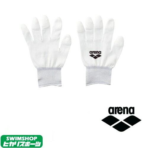 クーポン利用で更にお値引き ARENAアリーナ手袋フィッティンググローブARN-6447