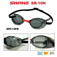 ★2014年限定モデル 顔あたりがさらに向上★【SR-10N-SPC14FR】SWANS(スワンズ) ノンクッショ...