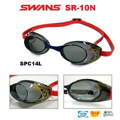 ★2014年限定モデル 顔あたりがさらに向上★【SR-10N-SPC14L】SWANS(スワンズ) ノンクッション...