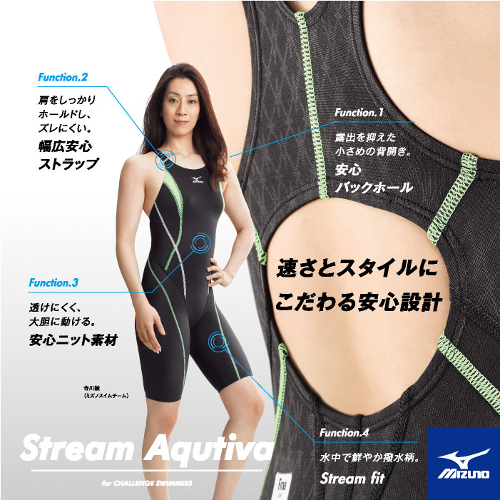 【N2MB6042】MIZUNO(ミズノ)メンズ競泳水着StreamAqutivaストリームフィットハーフスパッツ[男性用/競泳水着/選手]