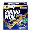 【16AM1620】味の素アミノバイタルプロ(4.5g×30本)