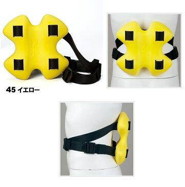 【水泳練習用具】ミズノ MIZUNO エクサーフラットブイ EXER FLAT BUOY ヘルパー ドリル フラットスイム 練習 競泳 トレーニング 浮き 浮力約1.3Kg(大人も子供も使用可)85ZB050