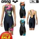 【3点以上のお買い物で5%OFFクーポン配布中】アリーナ ARENA 競泳水着 レディース fina承認 セイフリーバックスパッツ 着やストラップ UROKOSKIN 2019年春夏モデル ARN-9062W
