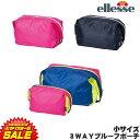 【3点以上のお買い物で3%OFFクーポン配布中】ellesse エレッセ プルーフバッグ小サイズ ESC6801 スイミングバッグ