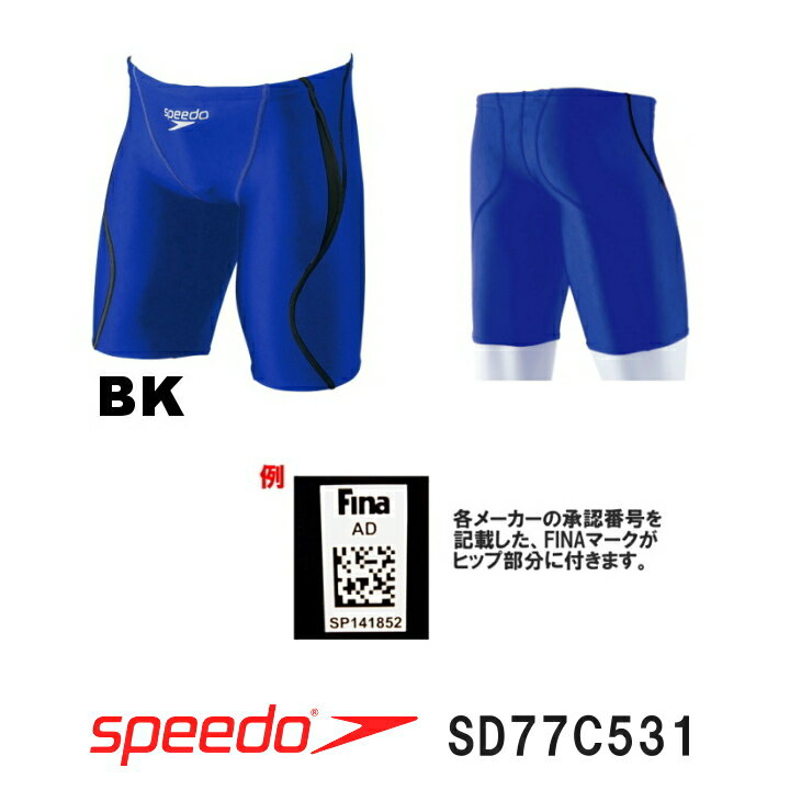 ●●【SD77C531】SPEEDO(スピード)メンズ競泳水着FLEXΣメンズジャマー