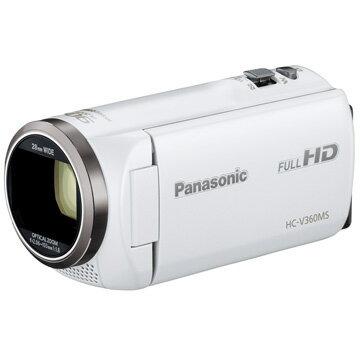 パナソニック SD対応 16GBメモリー内蔵フルハイビジョンビデオカメラ(ホワイト) HC-V360MS-W