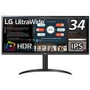 LG 34型 WFHD(2560x1080) IPS HDR10 sRGB 高さ調整110mm HDMIx2 34WP550-B