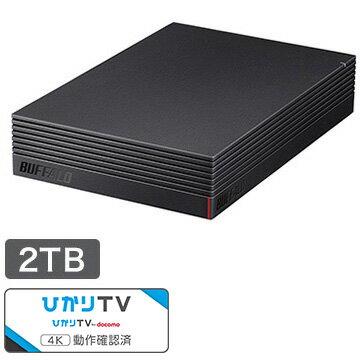 BUFFALO USB3.1/USB3.0用 外付けHDD 2TB HD-NRLD2.0U3-BA