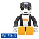 【期間限定 エントリーでP10倍】 シャープ ロボホン RoBoHoN Wi-Fi対応モデル SR-