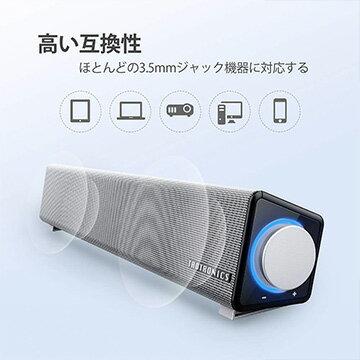 TaoTronicsサウンドバーAUX接続/USB給電対応TT-SK018