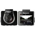 【10/5 楽天カードエントリーでP8倍】 Panasonic フルHDドライブレコーダー 408万画素CMOS搭載 CA-XDR72GD