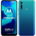 Motorola moto g8 power lite 4GB/64GB ポーラブルー PAKB0003JP