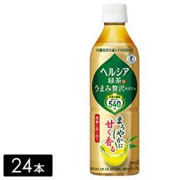 花王 ヘルシア緑茶 うまみ贅沢仕立て 500ml×24本
