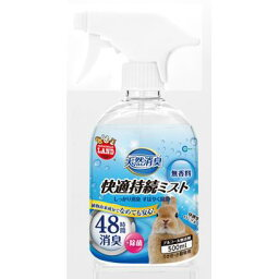 株式会社 マルカン ■天然消臭 快適持続ミスト 無香料 500ml MR-876