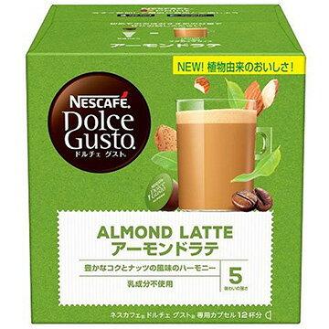 コーヒー, コーヒー飲料  5,000OFF 12 DFA16001