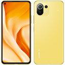 Xiaomi Mi 11 Lite 5G-Citrus Yellow Mi-11-Lite-5G-Citrus-Yellow