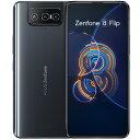 ASUS ZenFone 8 Flip(6.67インチ RAM/8GB ROM/256GB DSDV SIMフリー)