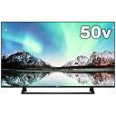 【10/5 楽天カードエントリーでP8倍】 Hisense 50V型4K液晶TV BS/CS4Kチューナー内蔵 E6800シリーズ 50E6800