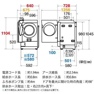 SHARP(シャープ)『ドラム式洗濯乾燥機(ES-W111)』