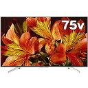 SONY BRAVIA 75V型4K液晶TV X8500Fシリーズ 4K対応【大型商品(設置工事可)】 KJ-75X8500F