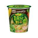 【6個入り】ポッカサッポロ こんがりパン 1食分の野菜 ほうれん草チャウダー カップ 33g