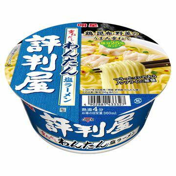 麺類, ラーメン  5,000OFF 67g x 12