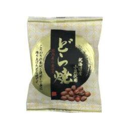 日吉製菓 小豆どら焼 1個 x 12個