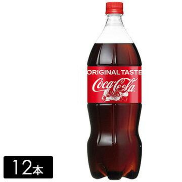 水・ソフトドリンク, 炭酸飲料  1.5L12
