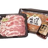 肉の博明(いしおか) 青森県田子産 豚詰め合わせ (豚肩ロース(焼肉・すきやき用)・豚味噌漬・ウマ爆ダレ)