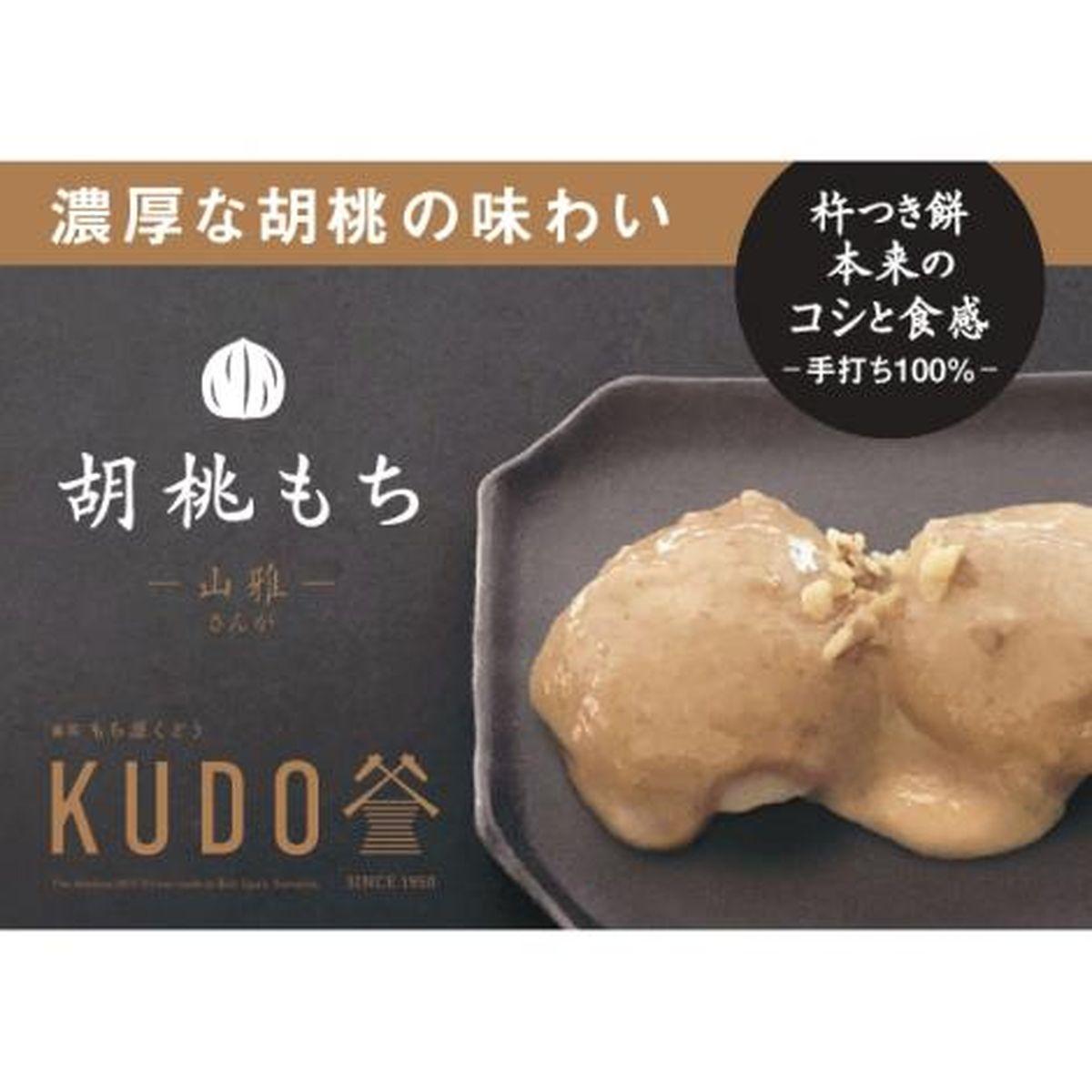 米・雑穀, 餅  140g4()