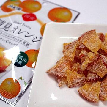 紀南農業協同組合 ドライフルーツ清見オレンジ