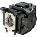 EPSON EB-X14/X12/W12/S12/S02用 交換用ランプ ELPLP67