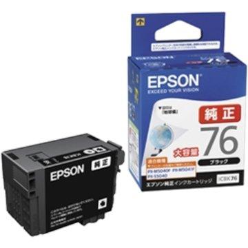 PCサプライ・消耗品, インクカートリッジ EPSON () ICBK76