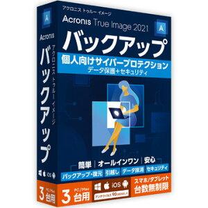 Acronis Acronis True Image 2021 3 Com TI34B2JPS