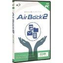 アイ Air Back 2 for PC AB2PCP 1本