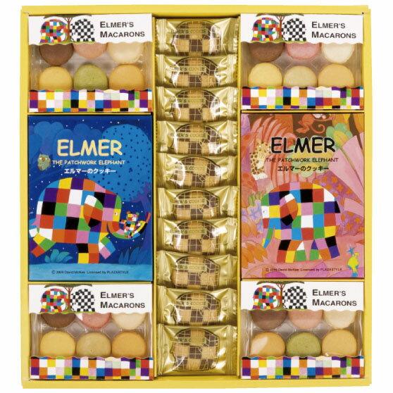 ELMER (エルマー) 日本製 クッキー&マカロンセット 【ギフト 出産内祝 結婚内祝 快気祝 お返し 各種内祝 粗品 景品 お中元 お歳暮】