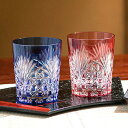 送料無料 名入れ 錫 酒器 ビアグラス 大阪錫器 ジョッキ かたらい ビアカップ ビアジョッキ