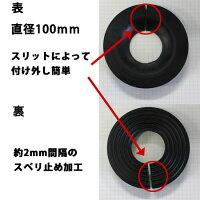 業務用キャスターストップ(キャスターストッパー)100mm径10個入り車輪止め台車補助用品物流資材