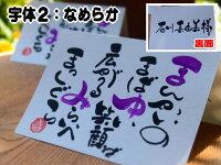 筆耕屋さんのポエム席札☆結婚式・披露宴・各種パーティーにオリジナルな演出を☆