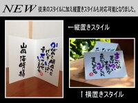 NEW!!ポエム席札【結婚式・披露宴】【レタ−パック対応】