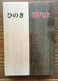 【送料無料】◆奈幸直筆◆手書き筆文字◆マンション用表札〜森のおとしもの〜