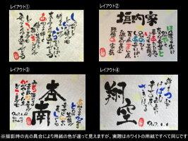 レイアウト1〜4