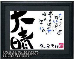 筆耕屋さんオリジナル☆ポエム命名書☆お子様への初めてのプレゼント