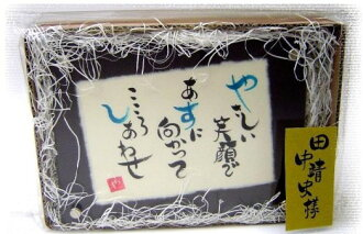 Pleasing poem place cards (wrapping aerobic type) gift to you