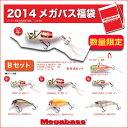 (特価)メガバス Megabass2014メガバス福袋Bセット 8点セット 干支カラー 特注カラー2014 NewYear Luckybag Asetフィッシング 釣り具 …
